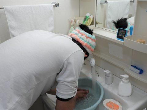 「こことみ」の洗顔方法